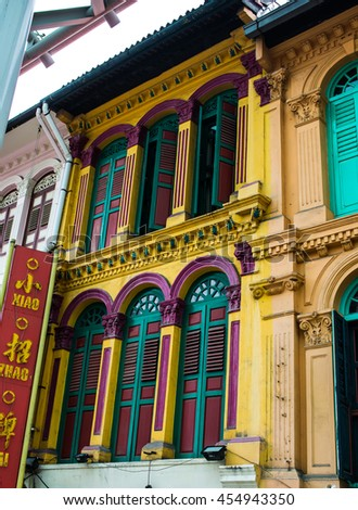 Singapore - January 17, 2016: Chinese building in Singapore