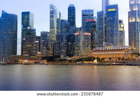 SINGAPORE - JULY 2014: Financial District with modern buildings on background on JULY 15, 2014 in Singapore.