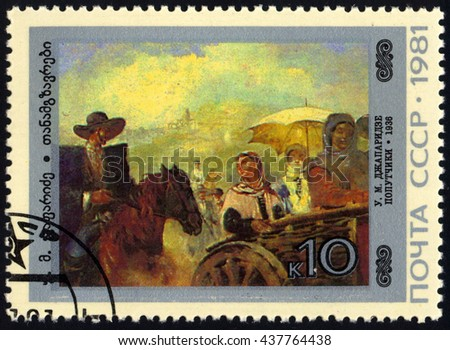 SINGAPORE â?? JUNE 16, 2016: A stamp printed by Russia shows a picture Travel-ling companionsi, by U. M. Dzhaparidzeca 1981 - stock photo
