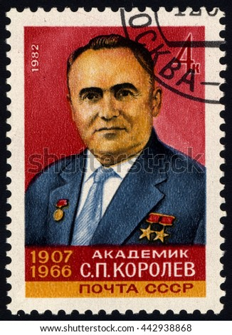 SINGAPOREâ??JUNE 26, 2016: A stamp printed in Russia shows The 75th anniversary from the birthday of academician Sergey Korolev-Soviet scientist, designer & founder of practical cosmonautics, circa 1982 - stock photo