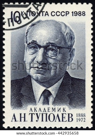 SINGAPORE â?? JUNE 26, 2016: A stamp printed in USSR (Russia) shows Academician Andrei Tupolev, circa 1988 - stock photo