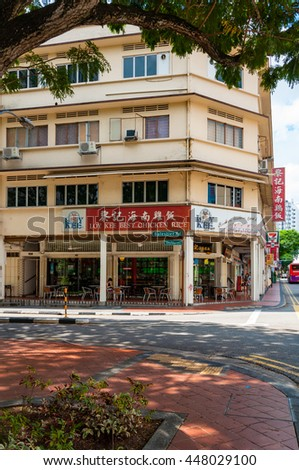 SINGAPORE - JUNE 26, 2016 : chicken rice restaurant name 'Loy Kee' located on Balestier road, Singapore.