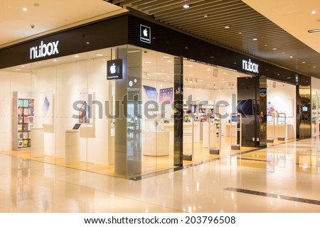 SINGAPORE - JUNE 17: Nubox store in Singapore on June 17, 2014. It is a premium reseller of Apple Inc in Singapore.