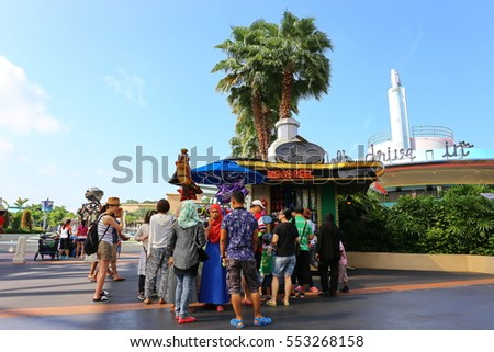 SINGAPORE - JUNE 21, 2014: Universal Studios Singapore is a theme park located within Resorts World Sentosa on Sentosa Island, Singapore.
