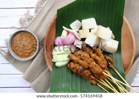 Satay Stock Images Royalty Free Images Amp Vectors