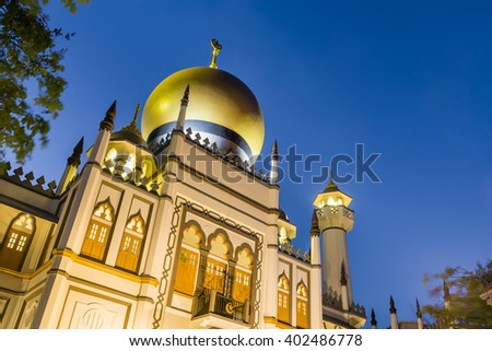 Singapore, 01 Mar 2016: Grand architecture of historical mosque. - stock photo