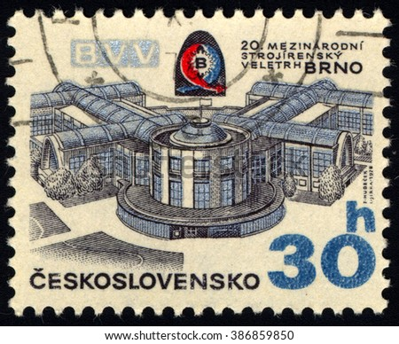SINGAPORE - MARCH 7, 2016: A stamp printed in Czechoslovakia to commemorate 22nd International Engineering Fair shows City at Brno, circa 1978 - stock photo