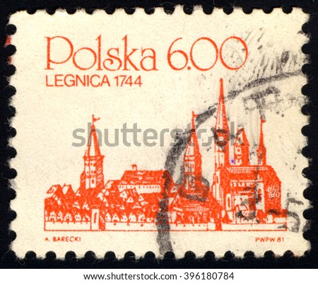SINGAPORE - MARCH 26, 2016: A stamp printed in Poland shows City Landmark View of Legnica 1744, circa 1981. - stock photo