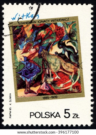 SINGAPORE - MARCH 26, 2016: A stamp printed in Poland shows Marysia and Burek in Ceylon, circa 1985. - stock photo