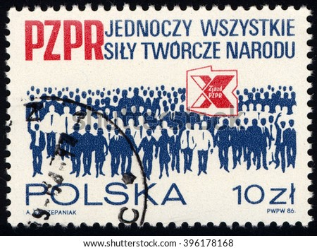 SINGAPORE - MARCH 26, 2016: A stamp printed in Poland shows Polish United Worker Party, 10th Congress, circa 1986. - stock photo