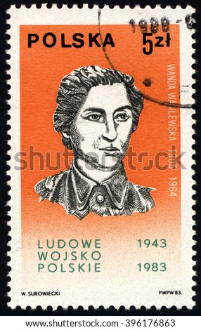 SINGAPORE - MARCH 26, 2016: A stamp printed in Poland to commemorate 40th Anniversary of Polish People Army shows Wanda Wasilewska (1905-1964), circa 1983.