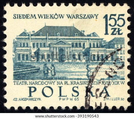 SINGAPORE - MARCH 20, 2016: A stamp printed in Poland to commemorate 700th Anniversary of Warsaw shows the National Theatre, circa 1965.