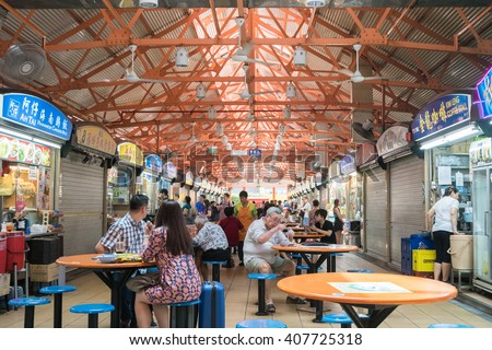 Singapore - March 18, 2016 : Maxwell food center is The Maxwell Road Hawker Food Centre is well known for its affordable, tasty and huge variety of local hawker food. - stock photo