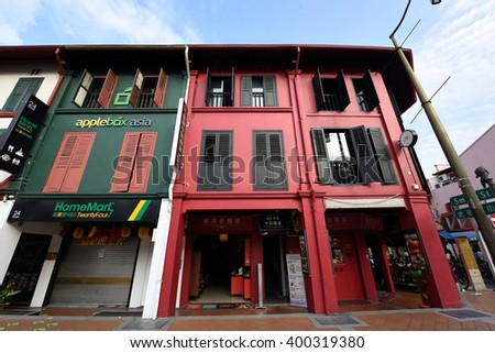 SINGAPORE - MARCH 26: Restaurant at Chinatown market during day time on Mar 26, 2016 in Singapore. The city state's ethnic Chinese began settling in Chinatown circa 1820s.
