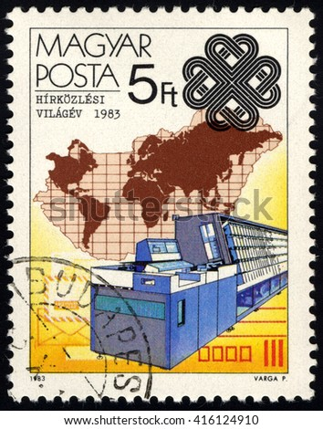 SINGAPORE â?? MAY6, 2016: A stamp printed in Hungary shows Intelligent Terminal System and Map, circa 1983 - stock photo