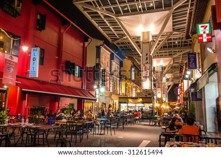 SINGAPORE - 20 May 2015 :Chinatown Food Street located on Smith Street in the heart of Chinatown,  - stock photo
