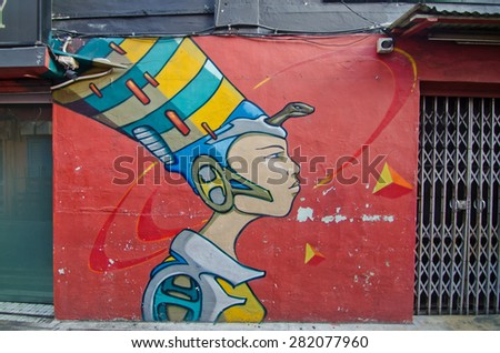 SINGAPORE -17 MAY 2015- Colorful painted walls and graffiti street art in Bugis, Singapore.