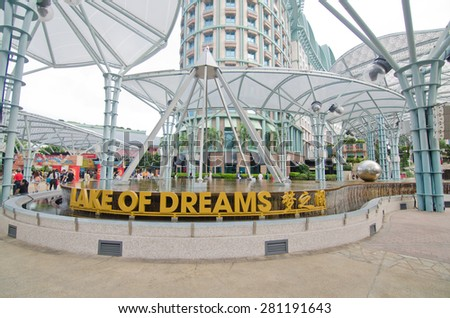 SINGAPORE MAY.16: Lake of Dreams, Sentosa island Singapore on MAy 16,2015. Lake of Dreams is spectacular at Resorts World Sentosa, integrating sound and light effects, pyrotechnics and water.