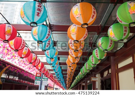 Singapore - May 2, 2016: Paper ball lanterns at Buddha Tooth Relic Temple and Museum in Singapore