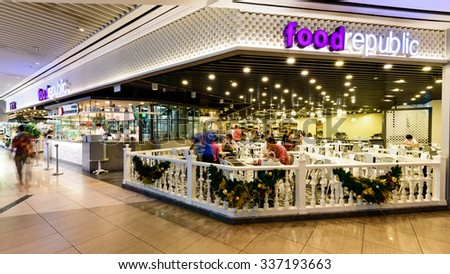 SINGAPORE â?? NOV 7, 2015: Food Republic restaurant Christmas decorations occupies approximately 16K square feet in Suntec City Mall. This food court chain run by the BreadTalk Group based in Singapore