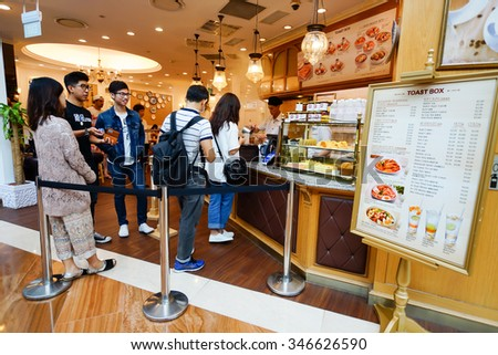 SINGAPORE - NOVEMBER 08, 2015: customers in the cafe in The Shoppes at Marina Bay Sands. The Shoppes at Marina Bay Sands is one of Singapore's largest luxury shopping malls - stock photo