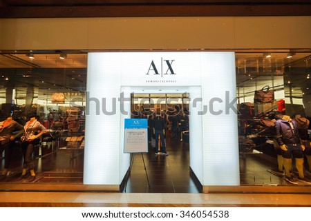 SINGAPORE - NOVEMBER 08, 2015: entrance of Armani Exchange store. Armani Exchange is retails fashion and lifestyle products and is known for its occasionally provocative ad campaigns.