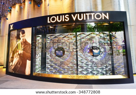 SINGAPORE -NOVEMBER 18: Louis Vuitton store at ION Orchard shopping mall in Singapore on November 18, 2015. - stock photo