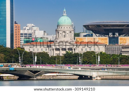 SINGAPORE - OCTOBER 17, 2014: The Old Supreme Court Building is the former courthouse of the Supreme Court of Singapore.