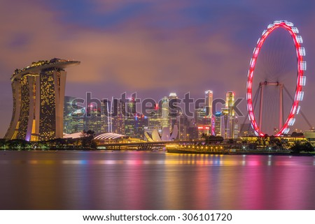 Singapore, Singapore- August 8, 2015: Cityscape of Singapore. Skyline and modern skyscrapers of business district Marina Bay Sands at most financial developing Asian city state.