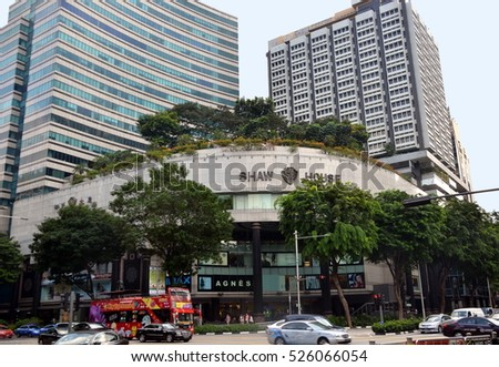 SINGAPORE, SINGAPORE - AUGUST 4: Orchard Road, a 2.2 kilometre-long boulevard, is the retail and entertainment hub. Singapore, Singapore - August 4, 2014.