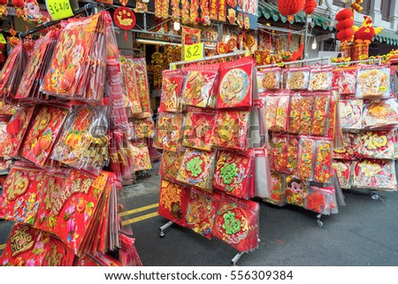 Singapore, Singapore - January 15, 2017 : Shops sale souvenirs, gift and decoration for Chinese New Year at China town, Singapore. This year is Rooster Chinese New Year