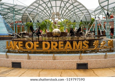 Singapore, Singapore - October 10, 2016 : Sentosa island at Singapore. Sentosa is a popular island resort in Singapore with more than 5 million visitors per year