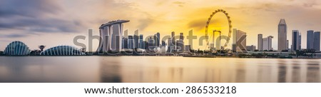Singapore skyline panorama in 2015 - stock photo