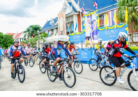 "SINGBURI AUGUST 04 : Unidentified Cyclist in  prepared for ""Bike for mom event"", event show respected to Queen of Thailand by the participant cycling, on August 04, 2015, Singburi, Thailand."