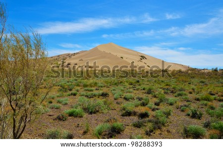 Singing Dune near the city of Almaty, Altyn Emel National Park, Republic of Kazakhstan