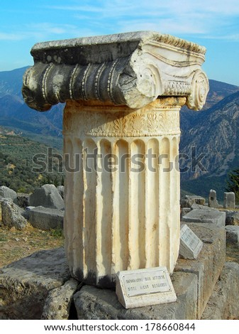 Single column in Delphi, Greece - stock photo