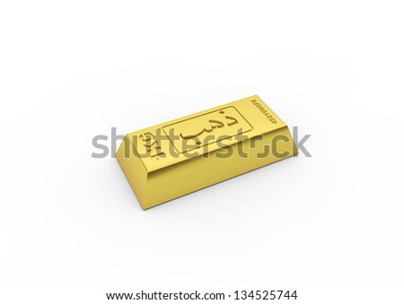 single gold bar with gold word written in arabic on isolated white background - stock photo