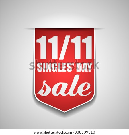 Singles' Day sale - stock photo
