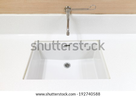 sink for patient in the hospital - stock photo