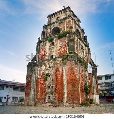 Sinking Bell Tower - Laoag City, Ilocos Norte, Philippines - stock photo