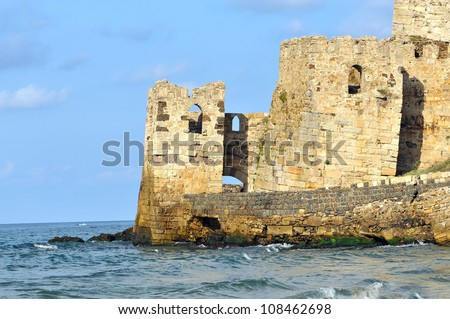 Sinop Stock Images, Royalty-Free Images & Vectors ...