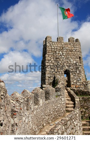 Sintra Castle (Castelo dos Mouros), defensive wall and tower  - Portugal - stock photo