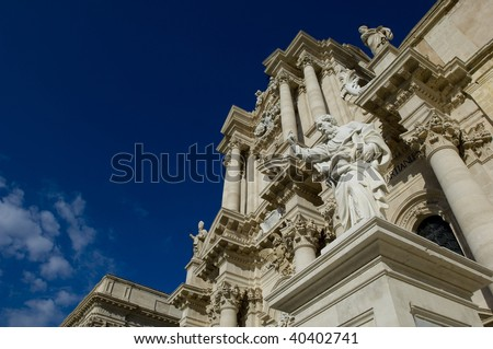 Siracusa, Dome, Sicily, Italy - stock photo