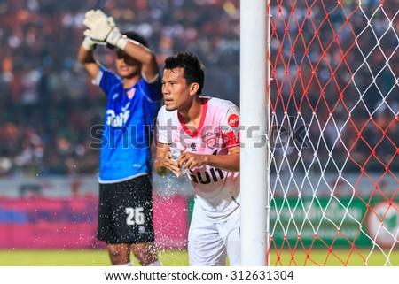 SISAKET THAILAND-MARCH 7: Yutthapong Srilakorn of Saraburi FC washed during Thai Premier League between Sisaket FC and Saraburi FC at Sri Nakhon Lamduan Stadium on March 7,2015,Thailand - stock photo