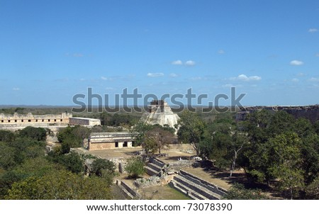 Site view of the city at  Uxmal on Mexico's Yucatan Peninsula.  This largely restored site was abandoned over 600 years ago, shortly before the Spanish arrived in the area. - stock photo