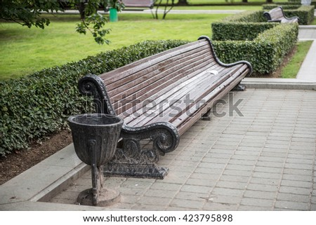 Sitting Bench in Gorky Park - stock photo