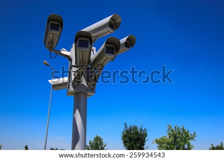 Six cctv cameras on a post