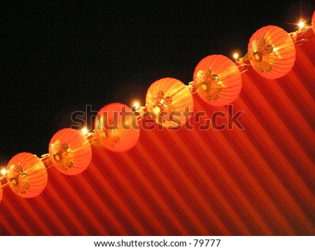 Six Happiness Lantern