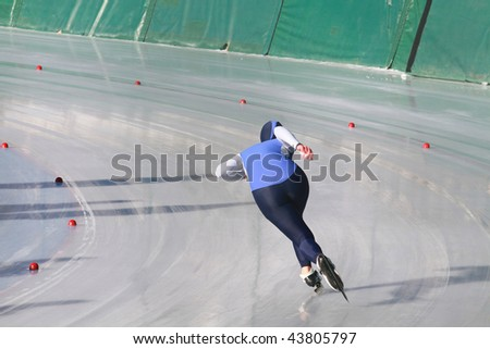 skating - stock photo