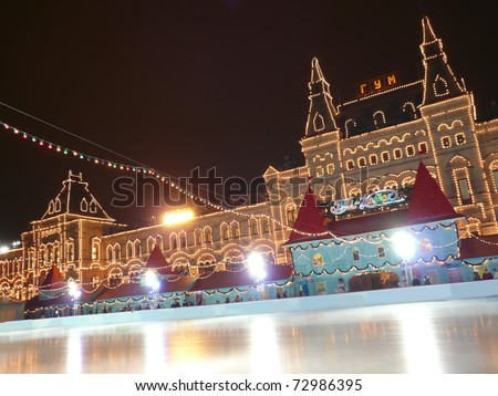 skating-rink on red square in moscow at night - stock photo